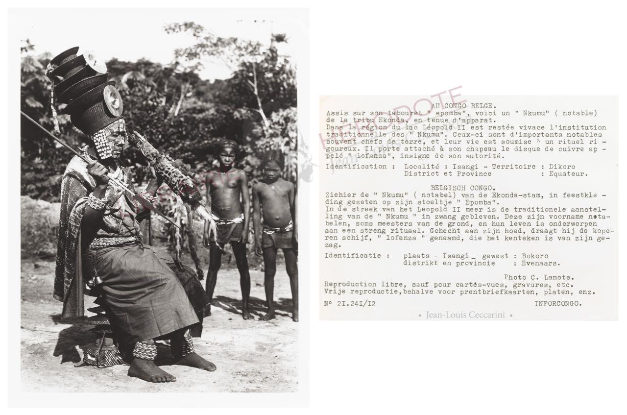 Congo 25 copyright