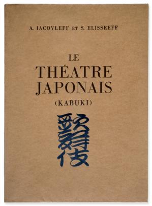 Iacovleff : Le Théâtre Japonais (Kabuki)